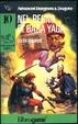 Cover of Nel regno di Baba Yaga