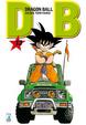 Cover of Dragon Ball Evergreen Edition vol. 13