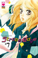 Cover of Strobe Edge vol. 7