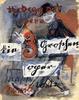 Cover of La ópera de los tres centavos