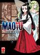 Cover of Maoyu vol. 8