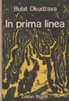 Cover of In prima linea