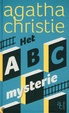 Cover of Het ABC mysterie