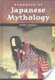Cover of Handbook of Japanese mythology