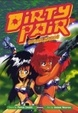 Cover of Dirty Pair I