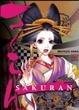 Cover of Sakuran