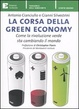 Cover of La corsa della green economy