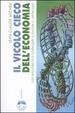 Cover of Il vicolo cieco dell'economia