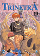 Cover of Trinetra vol. 10