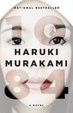 Cover of 1Q84