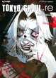 Cover of Tokyo Ghoul:re vol. 3