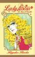 Cover of Lady Oscar: Le Rose di Versailles vol. 12