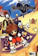 Cover of Kingdom Hearts 02