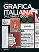 Cover of Grafica italiana