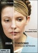 Cover of Julija Tymoshenko