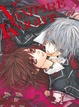Cover of Vampire knight artbook