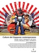 Cover of Culture del Giappone contemporaneo