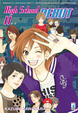 Cover of High School Debut Vol. 11