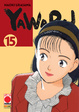 Cover of Yawara! vol. 15