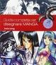 Cover of Guida completa per disegnare manga