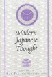 Cover of Modern Japanese thought