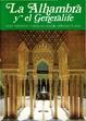 Cover of La Alhambra y el Generalife por Marino Antequera