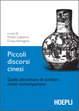 Cover of Piccoli discorsi cinesi