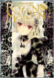 Cover of Rozen Maiden II vol. 2