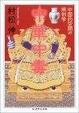 Cover of 中華中毒―中国的空間の解剖学