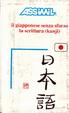 Cover of Il giapponese senza sforzo
