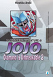 Cover of Le bizzarre avventure di JoJo - Vol. 19