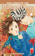 Cover of Hanayori dango vol. 32