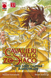 Cover of I Cavalieri Dello Zodiaco - Lost Canvas 33
