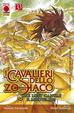 Cover of I Cavalieri Dello Zodiaco - Lost Canvas 33