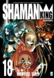 Cover of Shaman King Perfect Edition vol. 18