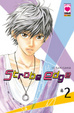 Cover of Strobe Edge vol. 2