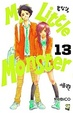 Cover of My Little Monster vol. 13