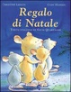 Cover of Regalo di Natale