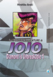 Cover of Le bizzarre avventure di JoJo - Vol. 18