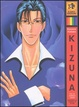Cover of Kizuna #7