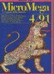 Cover of MicroMega 4/91