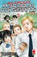 Cover of Attacco! A scuola coi giganti vol. 3