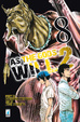 Cover of As the Gods Will 2 vol. 8