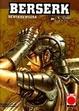 Cover of Berserk 20