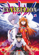 Cover of Evangelion vol. 25