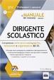 Cover of Il manuale del concorso per Dirigente Scolastico - Vol. 2