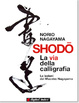 Cover of Shodo