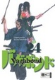 Cover of Vagabond 24