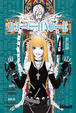 Cover of Death note #4 (de 12)