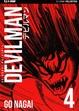 Cover of Devilman vol. 4